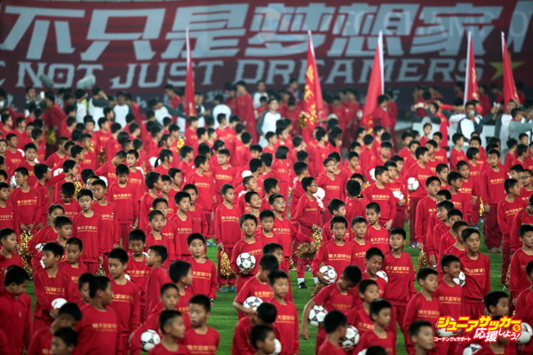 GUANGZHOU, CHINA - NOVEMBER 21:  (CHINA OUT) Children perform after Guangzhou Evergrande won the second leg of the AFC Champions League final match between Guangzhou Evergrande and Al Ahli at the Tianhe Sports Center on November 21, 2015 in Guangzhou, China.  (Photo by ChinaFotoPress/ChinaFotoPress via Getty Images)