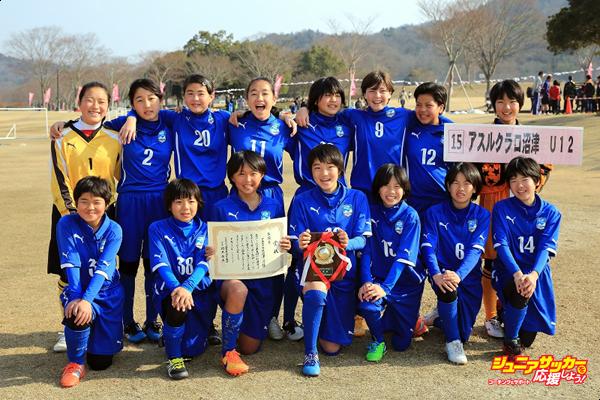 ④敢闘賞・アスルクラロ沼津U12-1のコピー