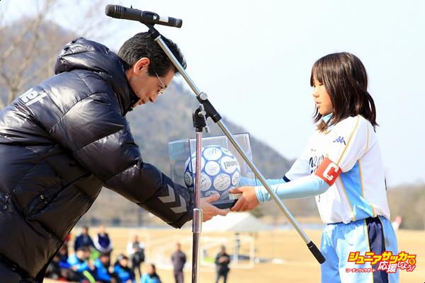 ⑧ヒュンメル賞・千葉中央FC U12-1のコピー