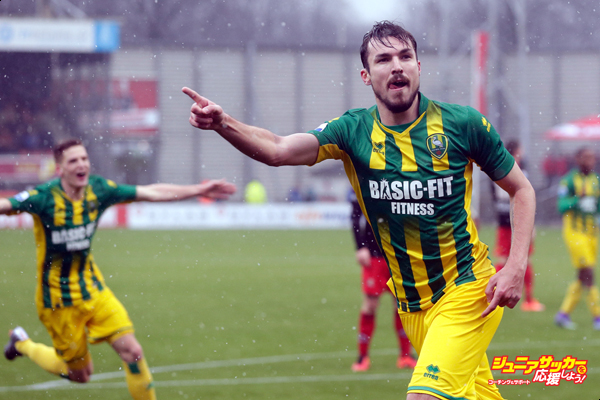 Mike Havenaar of ADO Den Haag during the Dutch Eredivisie match between Excelsior Rotterdam and ADO Den Haag at Woudenstein stadium on February 14, 2016 in Rotterdam, The Netherlands(Photo by VI Images via Getty Images)