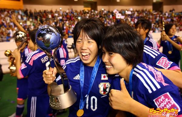 SAN JOSE, COSTA RICA - APRIL 04:  Hina Sugita of Japan celebrates after winning the FIFA U-17 Women's World Cup 2014 final match between Japan and Spain at Estadio Nacional on April 4, 2014 in San Jose, Costa Rica.  (Photo by Martin Rose - FIFA/FIFA via Getty Images)