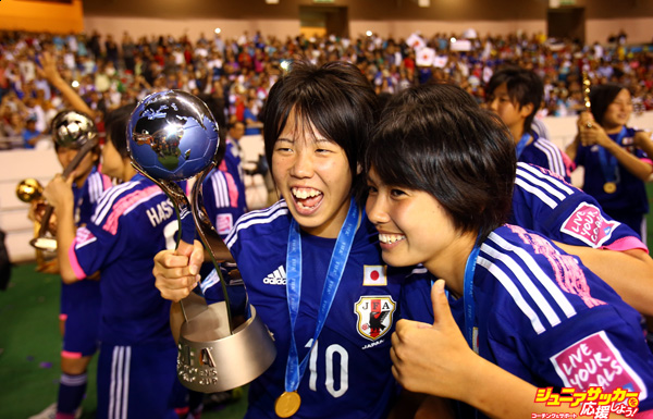 SAN JOSE, COSTA RICA - APRIL 04:  Hina Sugita of Japan celebrates after winning the FIFA U-17 Women's World Cup 2014 final match between Japan and Spain at Estadio Nacional on April 4, 2014 in San Jose, Costa Rica.  (Photo by Martin Rose - FIFA/FIFA via Getty Images)