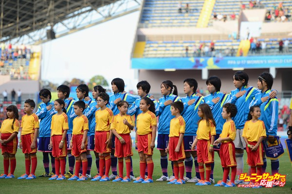 Japan v Spain: Final - FIFA U-17 Women's World Cup Costa Rica 2014