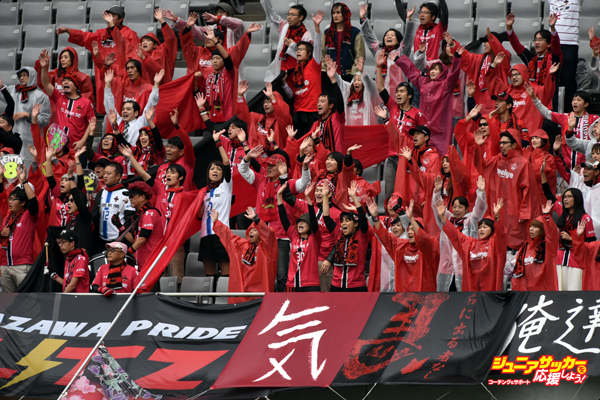 TOKYO, JAPAN - NOVEMBER 14:  (EDITORIAL USE ONLY)Tweigen Kanazawa fans cheer during the J.League second division match between Tokyo Verdy and Zweigen Kanazawa at the Ajinomoto Stadium on November 14, 2015 in Tokyo, Tokyo, Japan.  (Photo by Etsuo Hara/Getty Images)