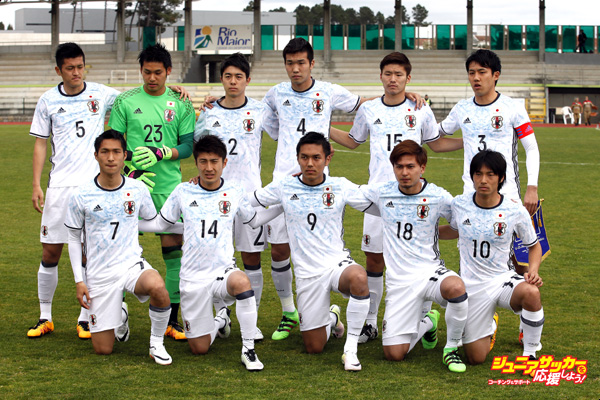 RIO MAIOR, PORTUGAL - MARCH 25:  Japan initial team during the match between Japan v Mexico: U23 Friendly International at  Estadio Municipal de Rio Maior on March 25, 2016 in Lisbon, Portugal.  (Photo by Carlos Rodrigues/Getty Images)