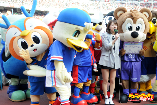YOKOHAMA, JAPAN - FEBRUARY 28:  J.League female manager Miki Sato and mascots of J.League clubs are seen prior to the FUJI XEROX SUPER CUP 2015 match between Gamba Osaka and Urawa Red Diamonds at Nissan Stadium on February 28, 2015 in Yokohama, Kanagawa, Japan.  (Photo by Hiroki Watanabe/Getty Images)