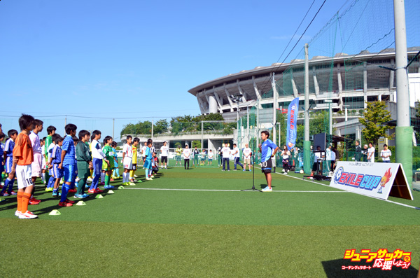 EXILE CUP