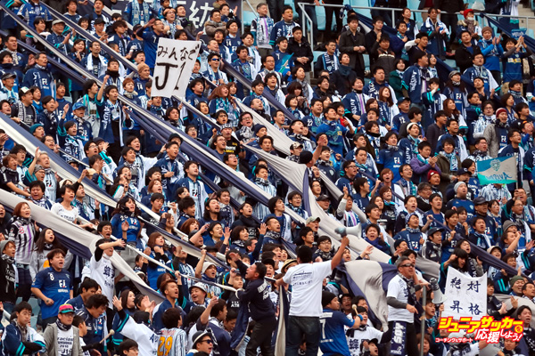OSAKA, JAPAN - DECEMBER 06:  Fans of Avispa Fukuoka during the J2 Promotion Play Off Final between Avispa Fukuoka and Cerezo Osaka at Yanmar Stadium on December 6, 2015 in Osaka, Japan.  (Photo by Matthew Ashton - AMA/Getty Images)