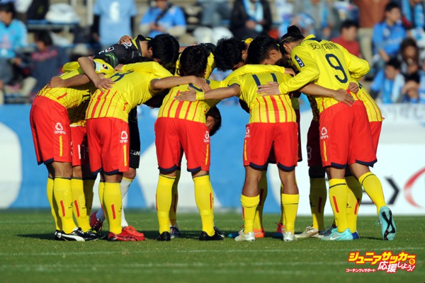 YOKOHAMA, JAPAN - NOVEMBER 23:  (EDITORIAL USE ONLY) Giravanz Kitakyushu players make the huddle prior to the J.League second division match between Yokohama FC and Giravanz Kitakyushu at Nippatsu Mitsuzawa Stadium on November 23, 2014 in Yokohama, Kanagawa, Japan.  (Photo by Masashi Hara/Getty Images)