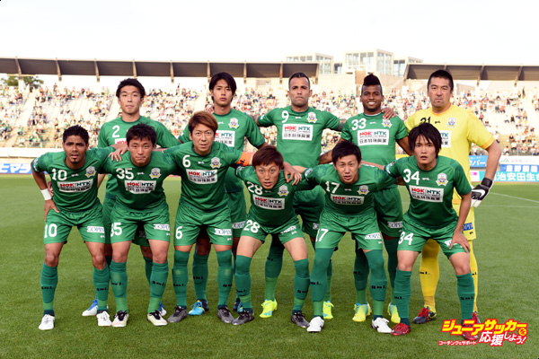 GIFU, JAPAN - MAY 08:  (EDITORIAL USE ONLY) Team Photo of FC Gifu during the J.League second division match between FC Gifu and Shimizu S-Pulse at the Nagaragawa Stadium on May 8, 2016 in Gifu, Japan.  (Photo by Kaz Photography/Getty Images)