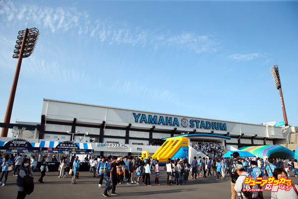 IWATA, JAPAN - APRIL 16: (EDITORIAL USE ONLY) A exterior general view of the outside of the Yamaha Stadium as fans walk around before the J.League match between Jubilo Iwata and Yokohama F.Marinos at the Yamaha Stadium on April 16, 2016 in Iwata, Shizuoka, Japan. (Photo by Matthew Ashton - AMA/Getty Images)