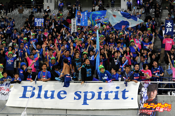 CHOFU, JAPAN - NOVEMBER 11:  (EDITORIAL USE ONLY) Fans of Mito Hollyhock cheer during the Emperor's Cup fourth round match between FC Tokyo and Mito HollyHock at Ajinomoto Stadium on November 11, 2015 in Chofu, Tokyo, Japan.  (Photo by Etsuo Hara/Getty Images)