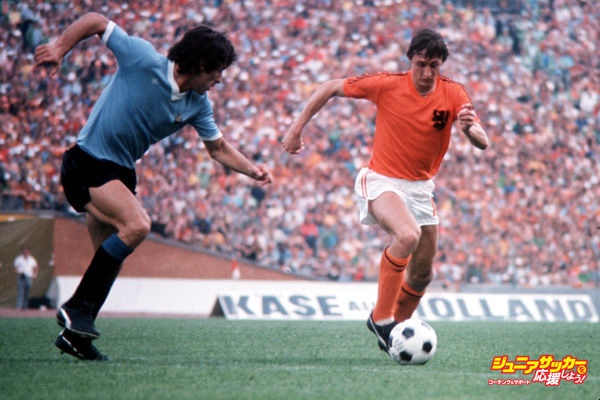 Football, 1974 World Cup Finals, Hannover, Germany,15th June 1974, Holland 2 v Uruguay 0, Holland's Johan Cruyff on the attack  (Photo by Bob Thomas/Getty Images)
