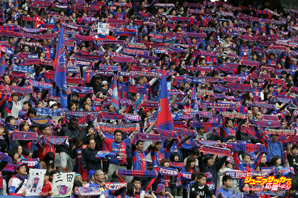CHOFU, JAPAN - NOVEMBER 22:  (EDITORIAL USE ONLY) FC Toko supporters cheer prior to the J.League match between FC Tokyo and Sagan Tosu at Ajinomoto Stadium on November 22, 2015 in Chofu, Tokyo, Japan.  (Photo by Kaz Photography/Getty Images)