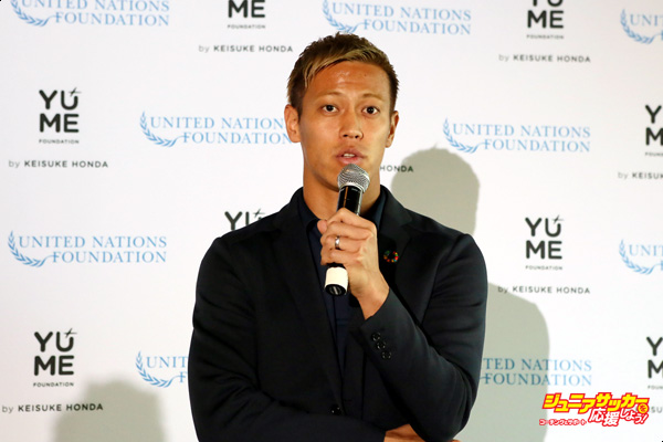 Keisuke Honda is named Global Youth Advocate for the United Nations in Washington, D.C., Wednesday, June 22, 2016. (Stuart Ramson/AP Images for UN Foundation)