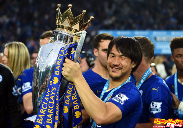 LEICESTER, ENGLAND - MAY 07:  Shinji Okazaki of Leicester City lifts the Premier League Trophy after the Barclays Premier League match between Leicester City and Everton at The King Power Stadium on May 7, 2016 in Leicester, United Kingdom.  (Photo by Shaun Botterill/Getty Images)