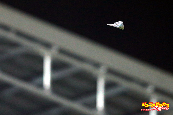 SYDNEY, AUSTRALIA - MAY 30: A paper aeroplane enters the pitch during the international friendly match between Sydney FC and Tottenham Spurs at ANZ Stadium on May 30, 2015 in Sydney, Australia.  (Photo by Cameron Spencer/Getty Images)