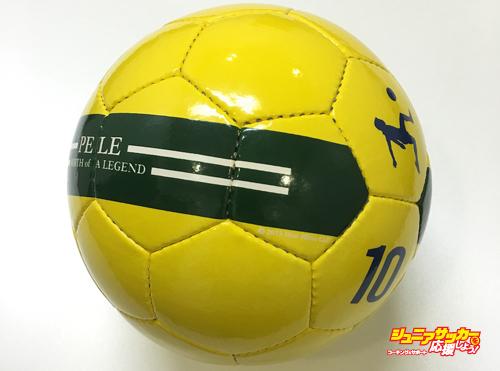ペレフットサルボール