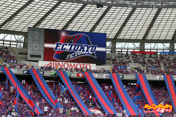 CHOFU, JAPAN - OCTOBER 17: (EDITORIAL USE ONLY) FC Tokyo supporters cheer prior to the J.League match between FC Tokyo and Shonan Bellmare at the Ajinomoto Stadium on October 17, 2015 in Chofu, Tokyo, Japan. (Photo by Kaz Photography/Getty Images)