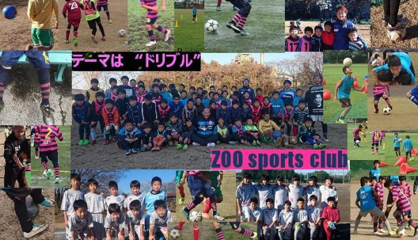 zooスポーツクラブ.jepg