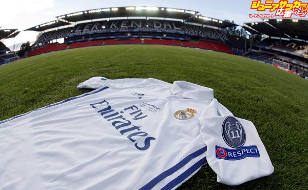 TRONDHEIM, NORWAY - AUGUST 08: The jersey of Real Madrid is seen during a training session at Lerkendal Stadion on August 8, 2016 in Trondheim, Norway. (Photo by Angel Martinez/Real Madrid via Getty Images)