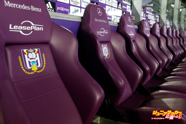 BRUSSELS, BELGIUM - FEBRUARY 23:  A general view of the players bench and seats prior to the UEFA Youth League Round of 16 match between RSC Anderlecht and FC Barcelona held at Constant Vanden Stock Stadium on February 23, 2015 in Brussels, Belgium.  (Photo by Dean Mouhtaropoulos/Getty Images)