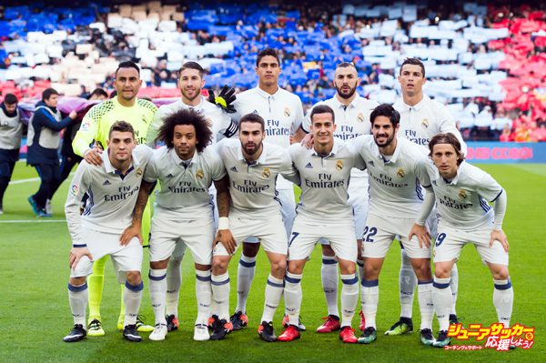 BARCELONA, SPAIN - DECEMBER 03: Players of Real Madrid CF pose for a team photo before the La Liga match between FC Barcelona and Real Madrid CF at Camp Nou stadium on December 3, 2016 in Barcelona, Spain. (Photo by Alex Caparros/Getty Images)