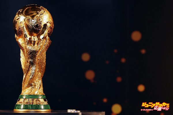 HAMBURG, GERMANY - MAY 25:  The FIFA World Cup is pictured at the city hall on May 25, 2006 in Hamburg, Germany. The FIFA World Cup will be presented to the public on May 26, 2006 in Hamburg, Germany.  (Photo by Alexander Hassenstein/Bongarts/Getty Images)