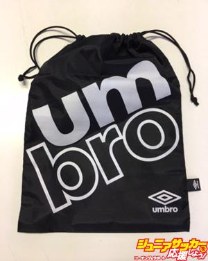 umbro01のコピー