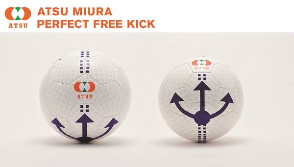 ATSU_PERFECT FREE KICK_logo333