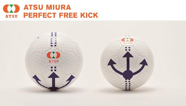 ATSU_PERFECT FREE KICK_logo333