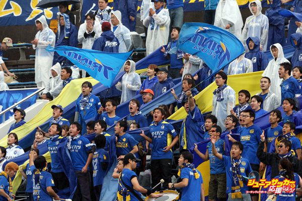 YOKOHAMA, JAPAN - NOVEMBER 08:  (EDITORIAL USE ONLY) Oita Trinita supporters cheer prior to the J.League second division match between Yokohama FC and Oita Trinita on November 8, 2015 in Yokohama, Kanagawa, Japan.  (Photo by Kaz Photography/Getty Images)