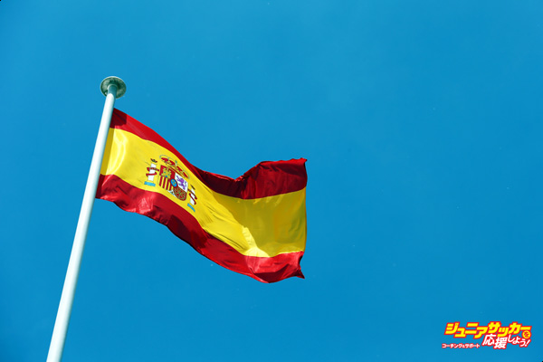 MONTMELO, SPAIN - MAY 08:  The Spanish national flag flies above the circuit ahead of the Spanish F1 Grand Prix at Circuit de Catalunya on May 8, 2014 in Montmelo, Spain.  (Photo by Paul Gilham/Getty Images)