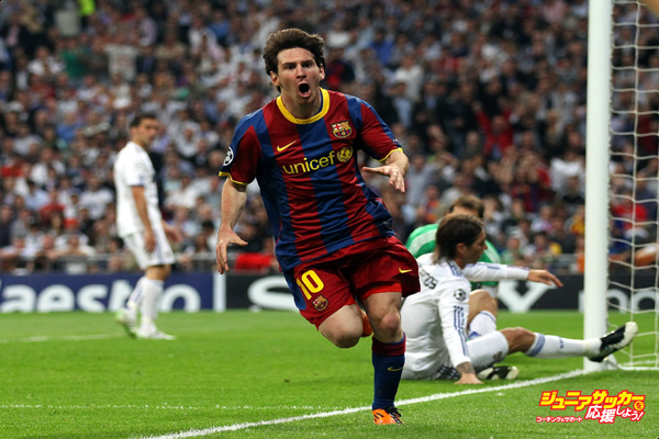 MADRID, SPAIN - APRIL 27:  of Real Madrid of Barcelona during the UEFA Champions League Semi Final first leg match between Real Madrid and Barcelona at Estadio Santiago Bernabeu on April 27, 2011 in Madrid, Spain.  (Photo by Alex Livesey/Getty Images)