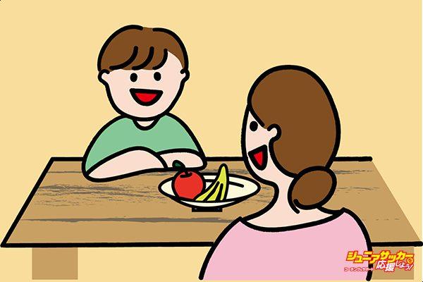 食卓 食育 コミュニケーション