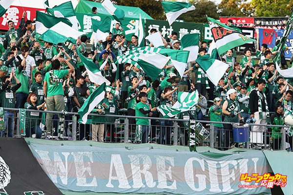GIFU, JAPAN - APRIL 29:  FC Gifu supporters cheer prior to the J.League J2 match between FC Gifu and Zweigen Kanazawa at Nagaragawa Stadium on April 29, 2017 in Gifu, Japan.  (Photo by Koji Watanabe - JL/Getty Images for DAZN)