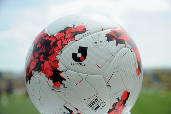 KASHIWA, JAPAN - MAY 06:  The match ball is displayed prior to the J.League J1 match between Kashiwa Reysol and Cerezo Osaka at Hitachi Kashiwa Soccer Stadium on May 6, 2017 in Kashiwa, Chiba, Japan.  (Photo by Hiroki Watanabe - JL/Getty Images for DAZN)