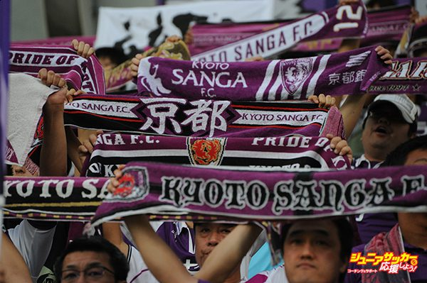 CHIBA, JAPAN - OCTOBER 08:  (EDITORIAL USE ONLY) Supporters of Kyoto Sanga hold mufflers during the J.League second division match between JEF United Chiba and Kyoto Sanga at Fukuda Denshi Arena on October 8, 2016 in Chiba, Japan.  (Photo by Masashi Hara/Getty Images)