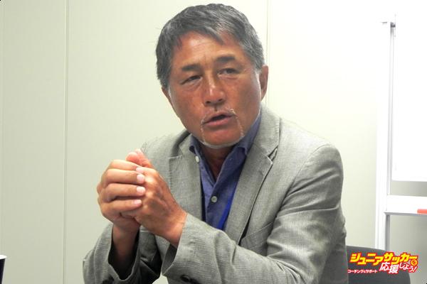 須藤茂光インタビューカット