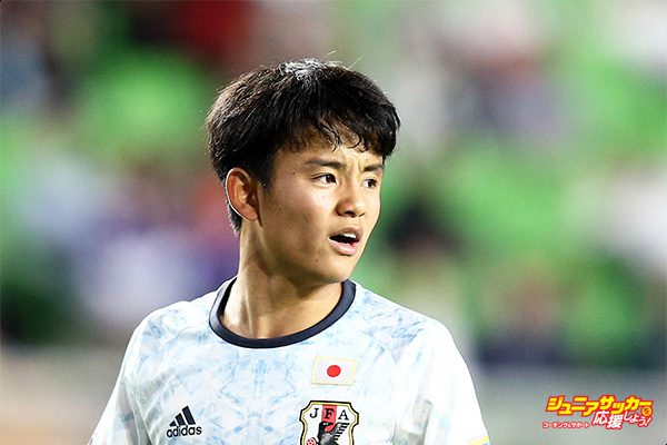 SUWON, SOUTH KOREA - MAY 24: Takefusa Kubo #20 of Japan in action during the FIFA U-20 World Cup Korea Republic 2017 group D match between Uruguay and Japan at Suwon World Cup Stadium on May 24, 2017 in Suwon, South Korea. (Photo by Koji Watanabe/Getty Images)