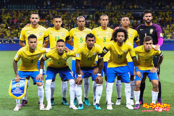 Brazil v Argentina - 2018 FIFA World Cup Russia Qualifier