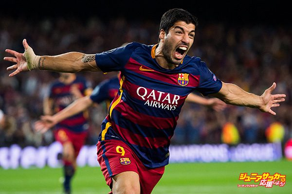 BARCELONA, SPAIN - SEPTEMBER 29:  Luis Suarez of FC Barcelona celebrates after scoring his team's second goal during the UEFA Champions League Group E match between FC Barcelona and Bayern 04 Leverkusen at Camp Nou on September 29, 2015 in Barcelona, Spain.  (Photo by Alex Caparros/Getty Images)