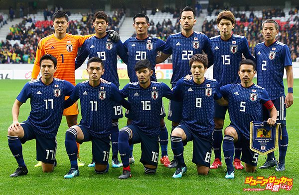 LILLE, FRANCE - NOVEMBER 10:  Players of Japan pose for a team photo during the international friendly match between Brazil and Japan at Stade Pierre-Mauroy on November 10, 2017 in Lille, France.  (Photo by Clive Rose/Getty Images)