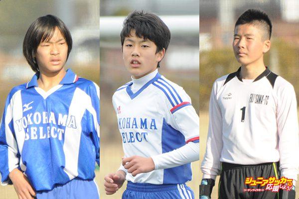 神奈川選抜MIP