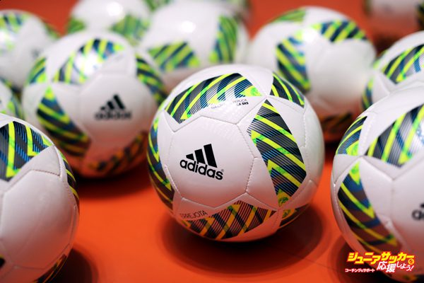 CALI, COLOMBIA - SEPTEMBER 19:  Adidas futsal balls are seen as Children from the Futsal Club CD Lyon take part in a Futsal Festival at the Coliseo el Pueblo Stadium on September 19, 2016 in Cali, Colombia. (Photo by Ian MacNicol - FIFA/FIFA via Getty Images)