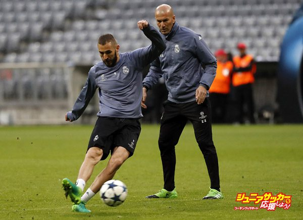 MUNICH, GERMANY - APRIL 11:  Karim Benzema of Real Madrid in action during a training session at Allianz Arena on April 11, 2017 in Munich, Germany.  (Photo by Angel Martinez/Real Madrid via Getty Images)