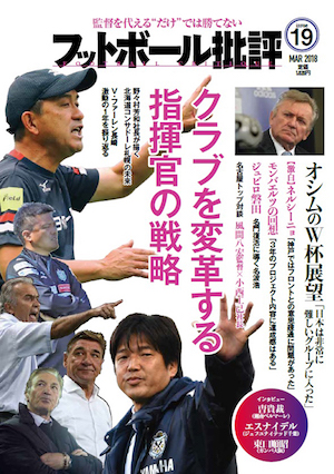 issue19表紙