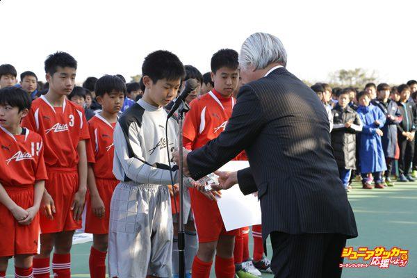 秋田トレセンU-12 表彰式