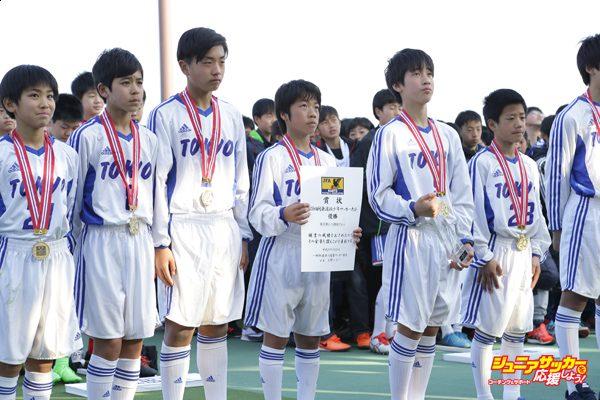 優勝 東京都選抜U-12 ブルー