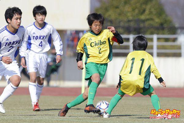 千葉県トレセン(ホワイト)-東京都選抜U-12ブルー3